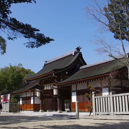 伊弉诺神宫 正门