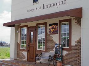 平野面包房(Hiranopan)