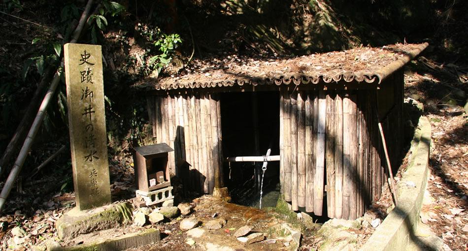御井清水 沿着山路而上,有一间小屋,内有清冽之水源源流淌